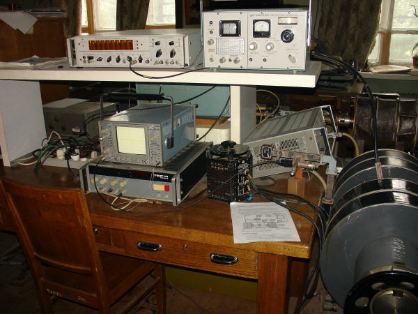 Magnetic resonance. NMR graduation of electromagnet.